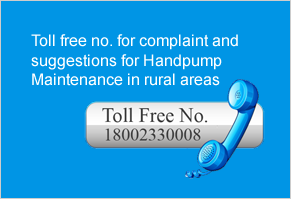 Toll free no.for Complaint